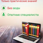 Интернет-маркетинг от ПРОФЕССИОНАЛОВ 1PS.ru.