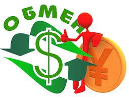 Обмен валюты. Picture.
