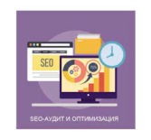 SEO, бесплатный  анализ- диагностика  сайта от профессионалов a.PR.CY.ru .