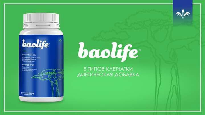 Baolife, 5 типов клетчатки диетическая добавка. Picture.