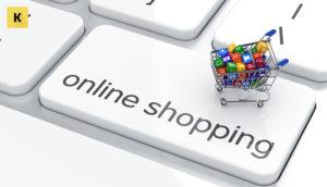 Интернет-магазин, onlaine shopping. Picture.