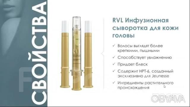 RVL, инфузионная сыворотка для кожи головы, свойства, перечислены полезные свойства для волос. Picture.
