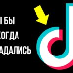 19 izvestnyh logotipov so skryty