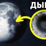 gigantskaya dyra na lune mozhet