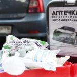 Топ-10 лучших автомобильных аптечек полный обзор
