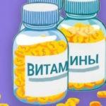 Топ-10 лучших витаминов для мужчин, как выбрать мужские витамины правильно? полный обзор